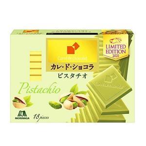森永製菓 カレ・ド・ショコラ&ltピスタチオ&gt 18枚 ×6個 bbmarket