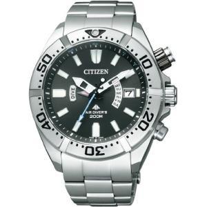 [シチズン]CITIZEN 腕時計 PROMASTER プロマスター エコ・ドライブ 電波時計 マリンシリーズ 200m ダイバー PMD56-308|bbmarket