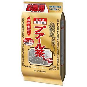 山本漢方製薬 お徳用プアール茶100%52包 5gX52H bbmarket