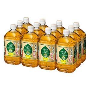 [トクホ] [訳あり(メーカー過剰在庫)] ヘルシア緑茶 うまみ贅沢仕立て 1L ×12本 bbmarket