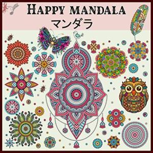 Happy Mandala マンダラ - 自律神経を整えるぬり絵 花: 塗り絵 大人 ストレス解消とリラクゼーションのための。100ページ。| 花々の|bbmarket