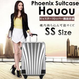 スーツケース 小型 機内持込み キャスターストッパー日乃本錠前 グリスパック キャリーバッグ SSサイズ|bbmonsters