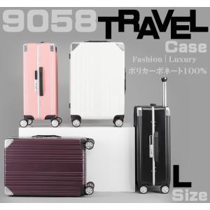 スーツケース キャリーバッグ Lサイズ 大型 軽量 大容量 ハード ケース|bbmonsters