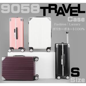 スーツケース キャリーバッグ Sサイズ 小型 軽量 ハード ケース ダイヤル|bbmonsters