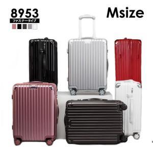 スーツケース Mサイズ 中型 軽量 キャリーケース キャリーバッグ ファスナー TSAロック 大容量 旅行用品 ポリカーボネート bbmonsters