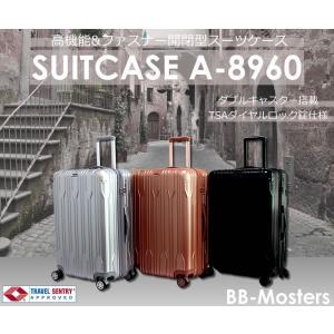 スーツケース 大型 Lサイズ 軽量 旅行用品 ...の詳細画像2
