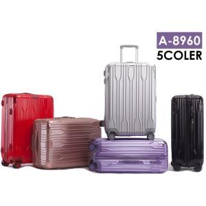スーツケース 大型 Lサイズ 軽量 旅行用品 ...の詳細画像3
