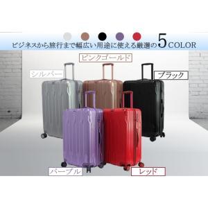 スーツケース 大型 Lサイズ 軽量 旅行用品 ...の詳細画像4