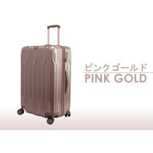スーツケース 大型 Lサイズ 軽量 旅行用品 ...の詳細画像5