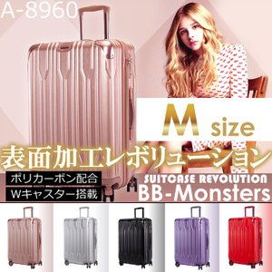 中型 スーツケース 人気の軽量ダブルキャスター 新加工♪光沢の有るマット加工 送料無料1年間保証付 ...