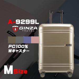 スーツケース Mサイズ 中型 軽量 キャリーケース キャリーバッグ ファスナー TSAロック 大容量 旅行用品|bbmonsters