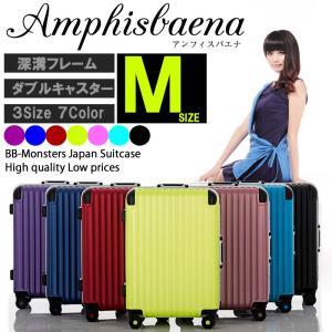スーツケース 中型 軽量 キャリーケース キャリーバッグ アルミフレーム TSAロック 4泊〜7泊 Mサイズ|bbmonsters
