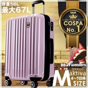 スーツケース Mサイズ 中型 軽量 キャリーバッグ ハードケ...