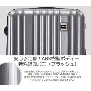 スーツケース Mサイズ 中型 軽量 旅行用品 ...の詳細画像5