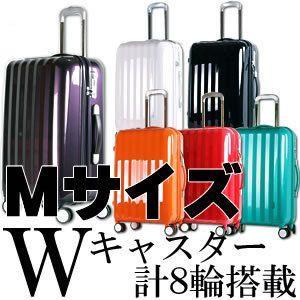 スーツケース 中型 超軽量 旅行カバン キャリーバッグ|bbmonsters