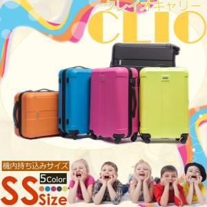 スーツケース 機内持ち込み 小型 マット加工 ファスナー式 保証付き 超軽量 送料無料 SSサイズ ...