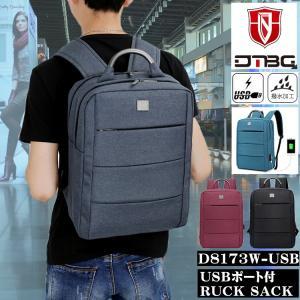 リュック バックパック リュックサック メンズ レディース ビジネスリュック デイパック 旅行バッグ 大容量 USB ポート付 多機能 おしゃれ bbmonsters