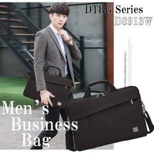 ビジネス バッグ 軽量 防水タイプ メンズBAG 2WAY 肩掛けショルダー付 鞄 バッグ おしゃれ|bbmonsters