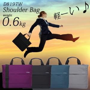 人気 ビジネス バッグ 軽量 防水タイプ 2WAY 肩掛けショルダー付 鞄 バッグ おしゃれ|bbmonsters
