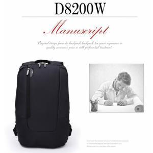 リュック バックパック リュックサック メンズ 旅行バッグ 軽量 ノートPC ビジネス おしゃれ タウンユース D8200W 男女兼用 bbmonsters