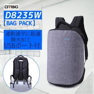 リュック バックパック リュックサック メンズ ビジネスリュック デイパック 旅行バッグ 大容量 USB ポート付 おしゃれ PCリュック bbmonsters