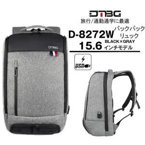 リュック バックパック リュックサック ビジネスリュック デイパック メンズ 旅行バッグ USB ポート付 多機能 PCリュック おしゃれ 大容量 bbmonsters