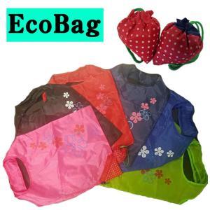 スーツケース同時購入者限定 エコバッグ 折りたたみ式 バック 買い物袋 ショッピングバッグ イチゴ かわいい ナイロン 便利|bbmonsters