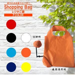 エコバッグ 折りたたみ式 バック ポイント消化 買い物袋 ショッピングバッグ かわいい ナイロン 便利|bbmonsters