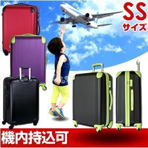 スーツケース 機内持ち込み 小型  軽量 キャリーケース ファスナー SSサイズ|bbmonsters