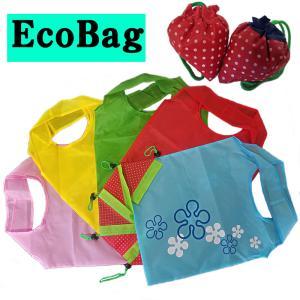 エコバッグ 折りたたみ式 バック 買い物袋 ポイント消化 ショッピングバッグ イチゴ かわいい ナイロン 便利|bbmonsters
