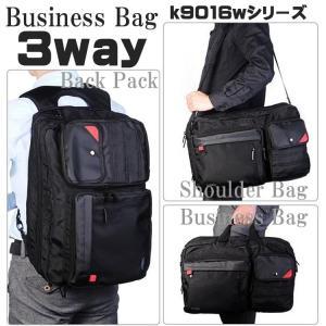 ビジネスリュック ビジネスバッグ リュック ショルダーバッグ バックパック 大容量 大きめ|bbmonsters