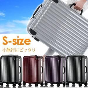 スーツケース 小型 軽量 キャリーケース キャリーバッグ ア...