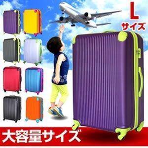 アウトレット スーツケース 大型 軽量 ファスナー TSAロック Lサイズ