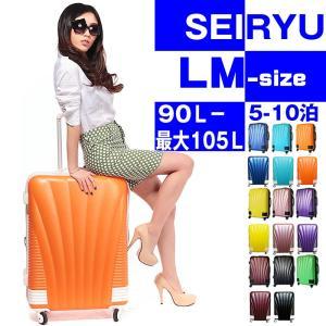 スーツケース 大型 軽量 キャリーケース ファスナー 日乃本錠前 グリスパック TSA 5泊〜10泊|bbmonsters