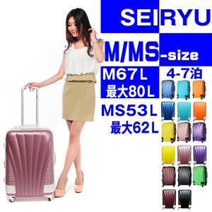 スーツケース 中型 超軽量 キャリーケース ファスナー 日乃本錠前 グリスパック TSA|bbmonsters