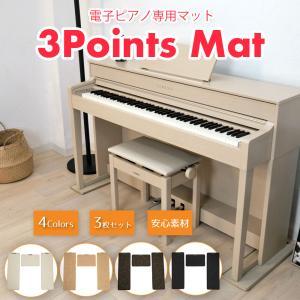 抜群の防音・防振効果   2層構造で、演奏時の鍵盤打音やペダル操作時の音を軽減。防音・防振効果で安心...