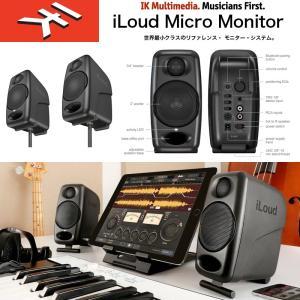 IK MULTIMEDIA | iLoud Micro Monitor / IKマルチメディア iラ...