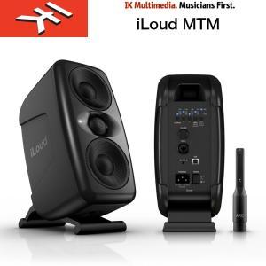 IK MULTIMEDIA   iLoud MTM / IKマルチメディア iラウド 高解像度のコン...