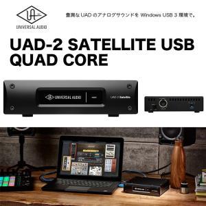 SHARCチップを4基搭載したWindows専用USB 3.0 SuperSpeed接続タイプ、業務...