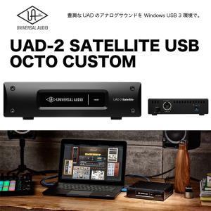 SHARCチップを8基搭載した最高処理パワーを誇るWindows専用USB 3.0 SuperSpe...