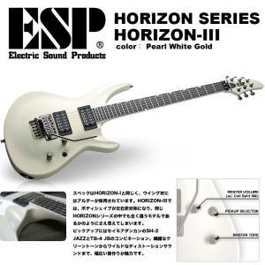 ESP / HORIZON-III (ホライゾン3)/ パール・ホワイト・ゴールド / ESPエレキギター ホライゾン・シリーズ ホライゾンIII 送料無料|bbmusic