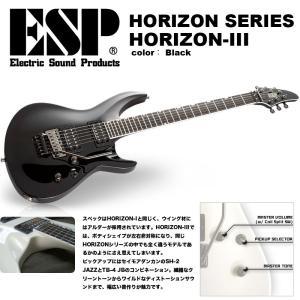 ESP / HORIZON-III (ホライゾン3)/ Black / ESPエレキギター ホライゾン・シリーズ ホライゾンIII 送料無料|bbmusic