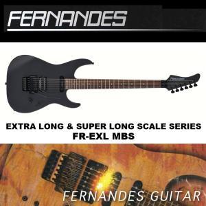 フェルナンデス FR-EXL MBS | FERNANDES エレキギター エクストラロング&スーパーロングスケール シリーズ ブラック(黒) 送料無料|bbmusic