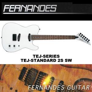 フェルナンデス TEJ-STANDARD 2S SW | FERNANDES エレキギター テレキャスター・タイプ 2シングルピックアップ ホワイト(白) 送料無料|bbmusic