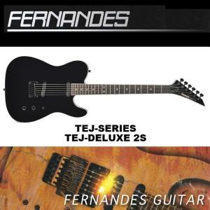 フェルナンデス TEJ-DELUXE 2S | FERNANDES TEJデラックス エレキギター テレキャスター・タイプ 2シングルピックアップ ブラック(黒) 送料無料|bbmusic