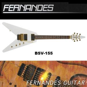 フェルナンデス BSV-155 | FERNANDES エレキギター フライングV・タイプ EMGピックアップ搭載 ホワイト(白) ギグバッグ付 送料無料|bbmusic