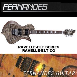 フェルナンデス RAVELLE-ELT CG | FERNANDES ラヴェルELT エレキギター セイモア・ダンカン&サスティナー搭載 チャコールグレー 送料無料|bbmusic