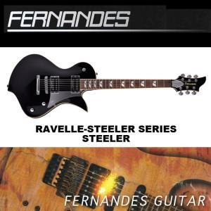 フェルナンデス RAVELLE-STEELER | FERNANDES ラヴェル スティーラー エレキギター セイモア・ダンカン搭載 送料無料|bbmusic