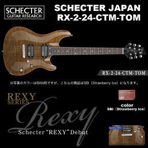 シェクター SCHECTER JAPAN / RX-2-24-CTM-TOM SBI (ストロベリー・アイス) | REXYシリーズ エレキギター 受注生産品