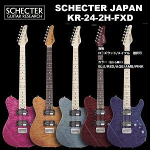 シェクター エレキギター / SCHECTER KR-24-2H-FXD / シングルカッタウェイのKRシリーズ カラー5色、指板選択可 送料無料|bbmusic